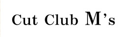 柏市の理容室Cut Club M's(カットクラブエムズ)